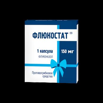 ФЛЮКОСТАТ КАПС. 150МГ №1 в Чебоксарах