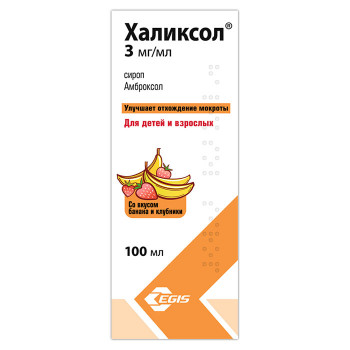 ХАЛИКСОЛ СИРОП 30МГ/10МЛ 100МЛ в Екатеринбурге