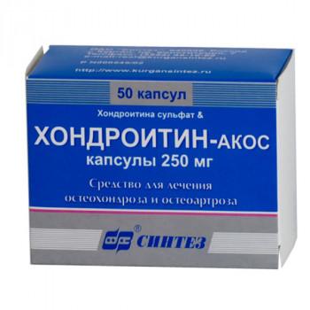 ХОНДРОИТИН-АКОС КАПС. 250МГ №50 в Чебоксарах