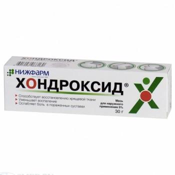 ХОНДРОКСИД МАЗЬ 5% 30Г в Ярославле