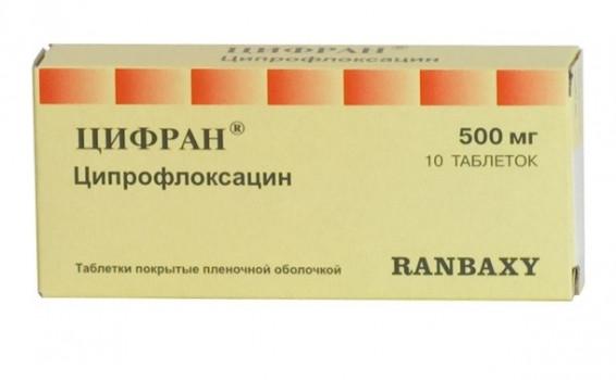 ЦИФРАН ТАБ. П.П.О. 500МГ №10 в Ярославле