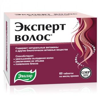 ЭКСПЕРТ ВОЛОС ТАБ. 1Г №60 БАД в Санкт-Петербурге