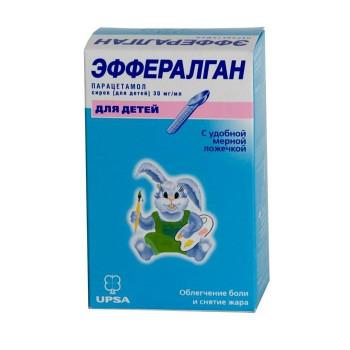 ЭФФЕРАЛГАН СИРОП 30МГ/МЛ 90МЛ в Туле