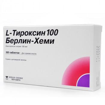 Л-ТИРОКСИН 100 БЕРЛИН-ХЕМИ ТАБ. 100МКГ №100 в Екатеринбурге