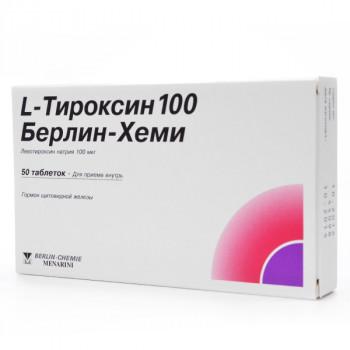 Л-ТИРОКСИН 100 БЕРЛИН-ХЕМИ ТАБ. 100МКГ №50 в Туле