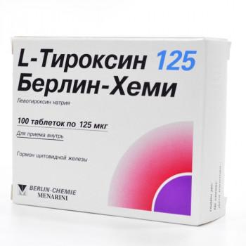 Л-ТИРОКСИН 125 БЕРЛИН-ХЕМИ ТАБ. 125МКГ №100 в Екатеринбурге