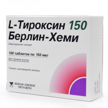 Л-ТИРОКСИН 150 БЕРЛИН-ХЕМИ ТАБ. 150МКГ №100 в Екатеринбурге
