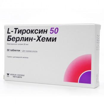 Л-ТИРОКСИН 50 БЕРЛИН-ХЕМИ ТАБ. 50МКГ №50 в Екатеринбурге