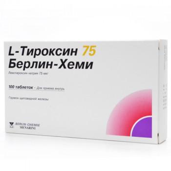 Л-ТИРОКСИН 75 БЕРЛИН-ХЕМИ ТАБ. 75МКГ №100 в Екатеринбурге