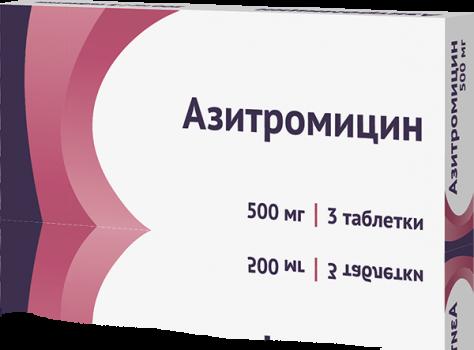 АЗИТРОМИЦИН ТАБ. П.П.О. 500МГ №3 ОЗН в Чебоксарах