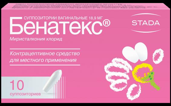 БЕНАТЕКС СУПП. ВАГ. 18,9МГ №10 в Екатеринбурге