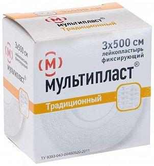ПЛАСТЫРЬ МУЛЬТИПЛАСТ ТКАН 3Х500СМ в Екатеринбурге