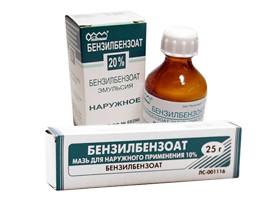 БЕНЗИЛБЕНЗОАТА МАЗЬ 20% 25Г ТУФ в Екатеринбурге