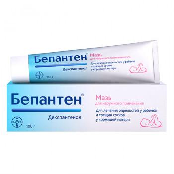 БЕПАНТЕН МАЗЬ 5% 100Г в Ярославле