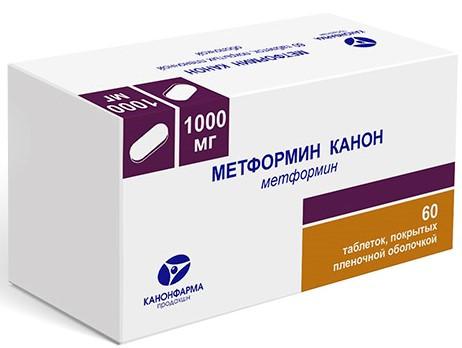 МЕТФОРМИН КАНОН ТАБ. П.П.О. 1000МГ №60 КНФ в Курске