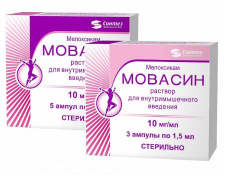 МОВАСИН Р-Р В/М 10МГ/МЛ 1.5МЛ №5 в Чебоксарах