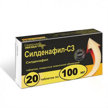 СИЛДЕНАФИЛ-СЗ ТАБ. П.П.О. 100МГ №20 в Хабаровске