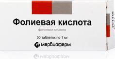 ФОЛИЕВАЯ К-ТА ТАБ. 1МГ №50 МАФ в Чебоксарах