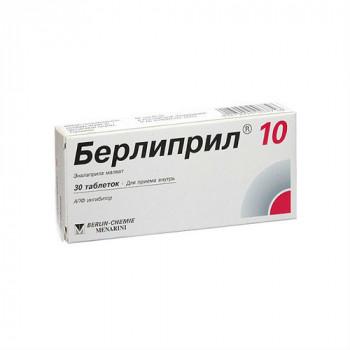 БЕРЛИПРИЛ 10 ТАБ. 10МГ №30 в Ярославле