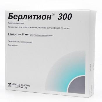 БЕРЛИТИОН 300 КОНЦ. ДЛЯ ИНФ. 25МГ/МЛ 12МЛ №5 в Ярославле