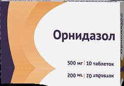 ОРНИДАЗОЛ ТАБ. П.П.О. 500МГ №10 ОЗН в Екатеринбурге