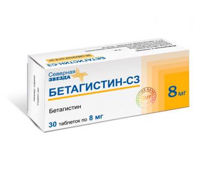 БЕТАГИСТИН-СЗ ТАБ. 8МГ №30 в Хабаровске