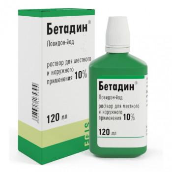 БЕТАДИН Р-Р МЕСТН И НАРУЖ 10% 120МЛ в Томске