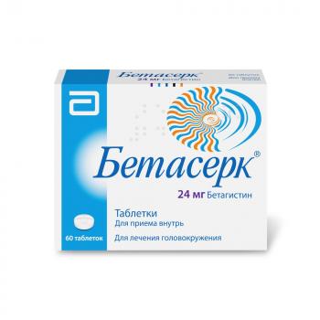 БЕТАСЕРК ТАБ. 24МГ №60 в Томске