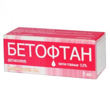 БЕТОФТАН КАПЛИ ГЛ. 0,5% 5МЛ в Туле