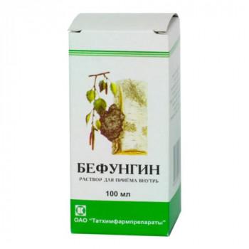 БЕФУНГИН Р-Р ВНУТР 100МЛ ТХП в Чебоксарах