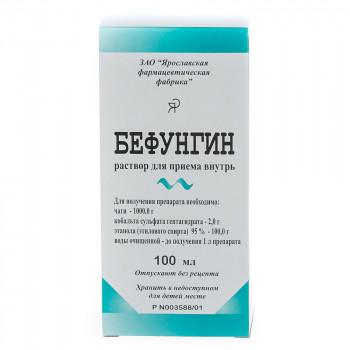 БЕФУНГИН Р-Р ВНУТР 100МЛ ЯФФ в Чебоксарах