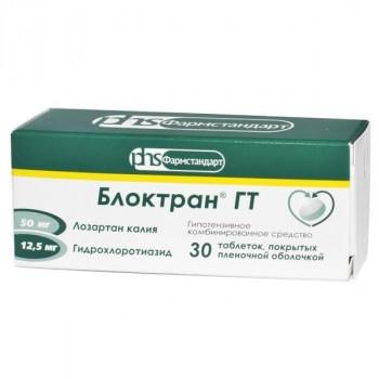БЛОКТРАН ГТ ТАБ. П.П.О. 50МГ+12,5МГ №60 в Туле