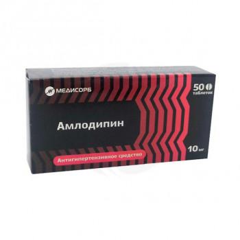 АМЛОДИПИН ТАБ. 10МГ №50 МДС в Ярославле