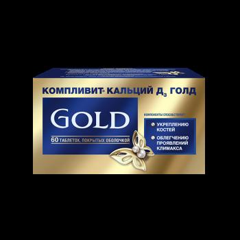 КОМПЛИВИТ КАЛЬЦИЙ Д3 ГОЛД ТАБ. П.О №60 БАД в Хабаровске