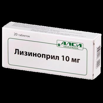 ЛИЗИНОПРИЛ ТАБ. 10МГ №20 АЛС в Хабаровске