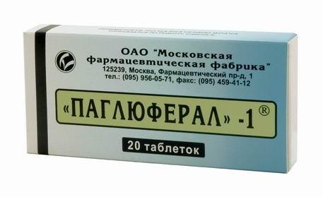 ПАГЛЮФЕРАЛ-1 ТАБ. №20 в Туле