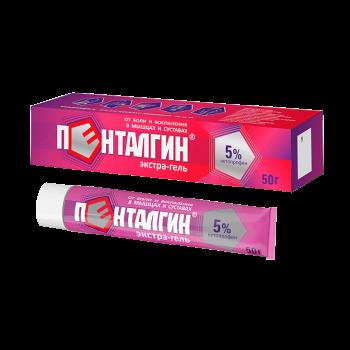 ПЕНТАЛГИН ЭКСТРА ЭКСТРА-ГЕЛЬ 5% 50Г в Чебоксарах