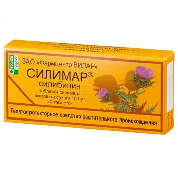 СИЛИМАР ТАБ. 100МГ №30 в Екатеринбурге