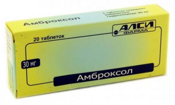 АМБРОКСОЛ ТАБ. 30МГ №30 АЛС в Екатеринбурге