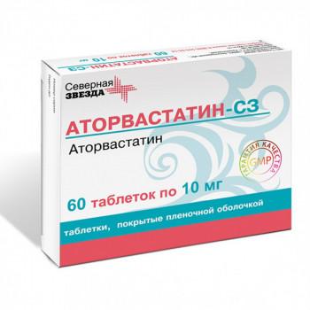 АТОРВАСТАТИН-СЗ ТАБ. П.П.О. 10МГ №60 в Ярославле