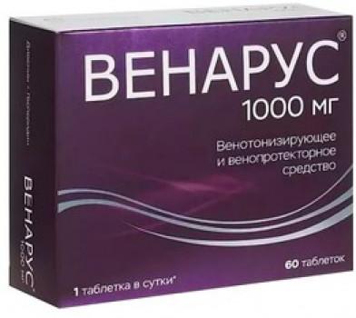 ВЕНАРУС ТАБ. П.П.О. 1000МГ №60 в Туле