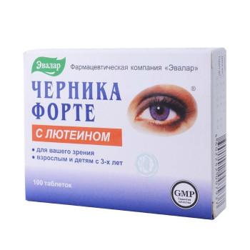 ЧЕРНИКА ФОРТЕ С ЛЮТЕИНОМ ТАБ. №100 БАД в Чебоксарах