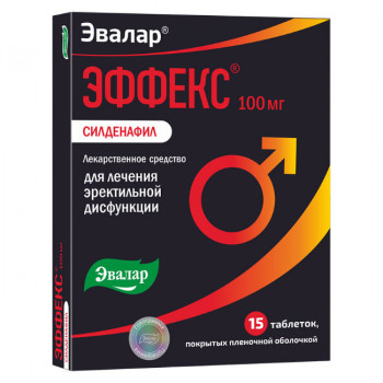 ЭФФЕКС СИЛДЕНАФИЛ ТАБ. 100МГ №15 в Чебоксарах