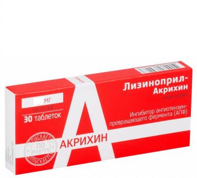 ЛИЗИНОПРИЛ ТАБ. 5МГ №30 АКР в Хабаровске