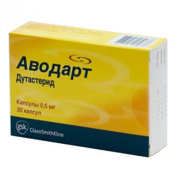 АВОДАРТ КАПС. 0.5МГ №30 в Тюмени