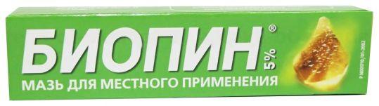 БИОПИН МАЗЬ 5% 40Г в Екатеринбурге