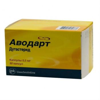 АВОДАРТ КАПС. 0.5МГ №90 в Чебоксарах