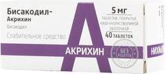 БИСАКОДИЛ-АКРИХИН ТАБ. П.О КШ/РАСТВ 5МГ №40 в Чебоксарах