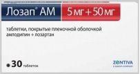 ЛОЗАП АМ ТАБ. П.П.О. 5МГ+50МГ №30 в Екатеринбурге