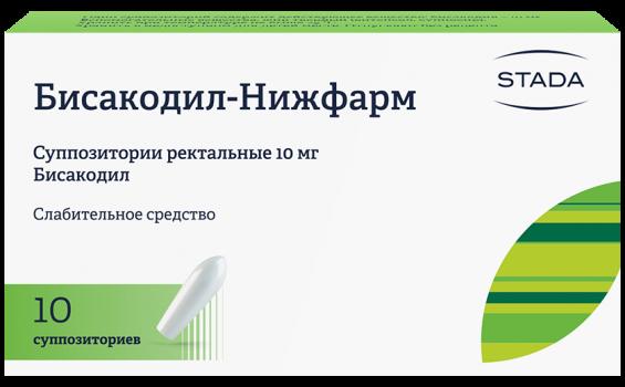 БИСАКОДИЛ-НИЖФАРМ СУПП. РЕКТ. 10МГ №10 в Чебоксарах